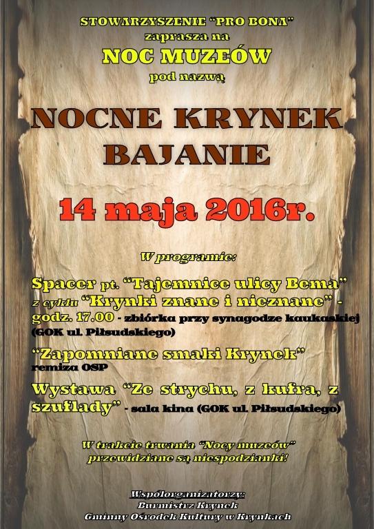 probona-nocmuzeow2016--page-001